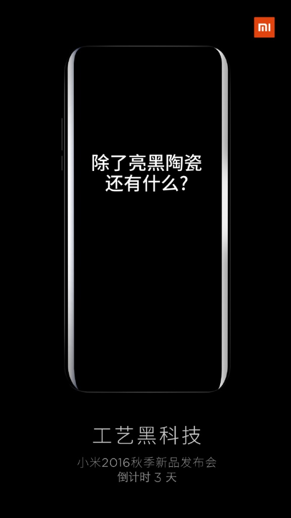 Xiaomi Mi5s Dual edge display.jpg