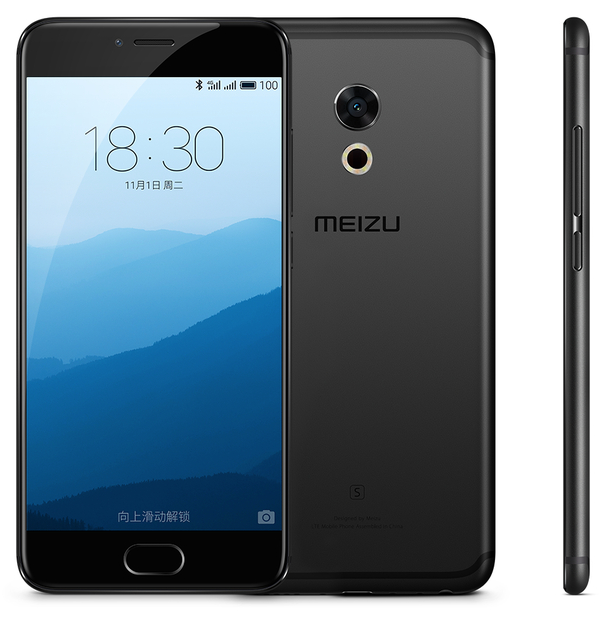 Meizu pro 6s.png