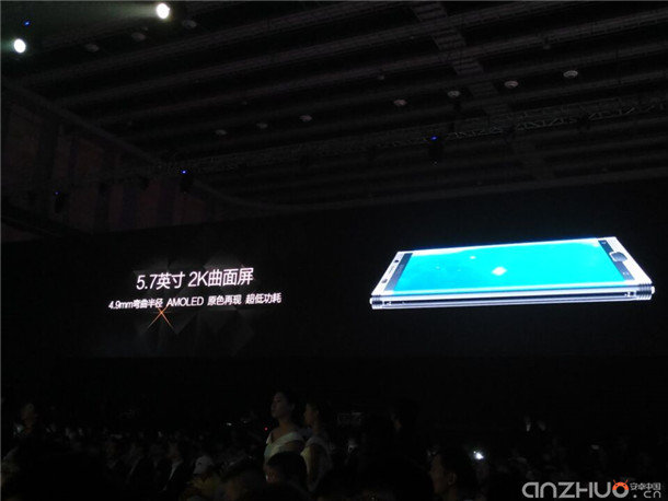 Gionee-M2017-official-8.jpg