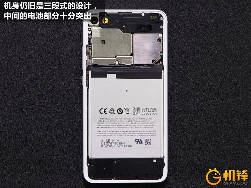 Meizu-x-teardown-3.jpg