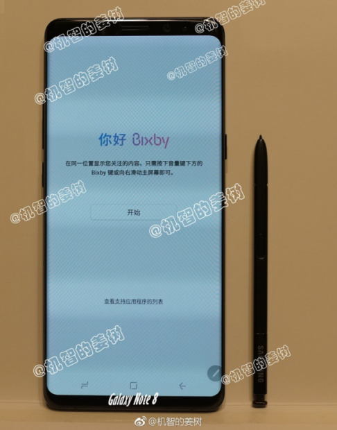 Galaxy-Note-8-Leaked-photos-2.png