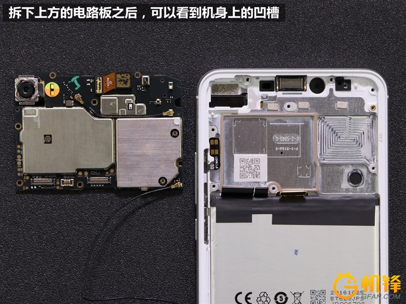 Meizu-x-teardown-6.jpg