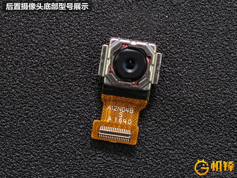 Meizu-x-teardown-8.jpg