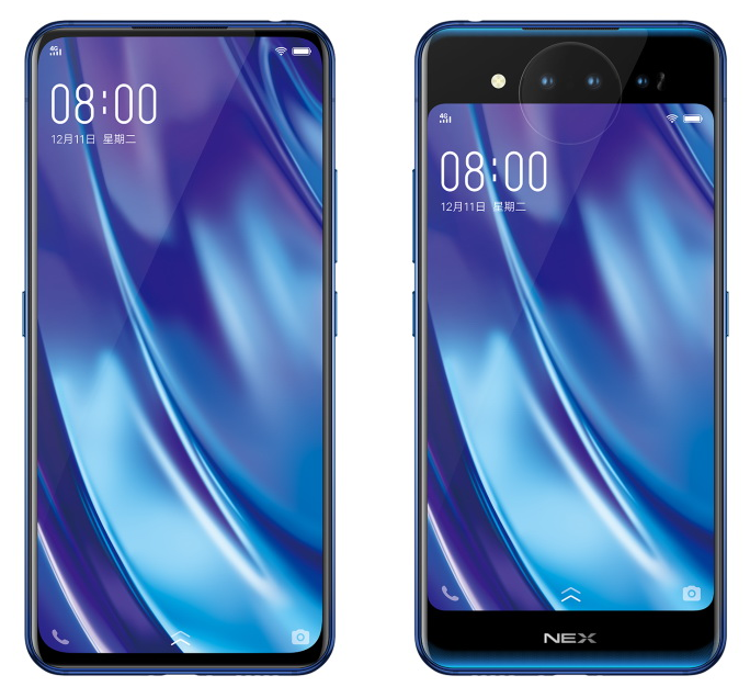 vivo nex dual display.png