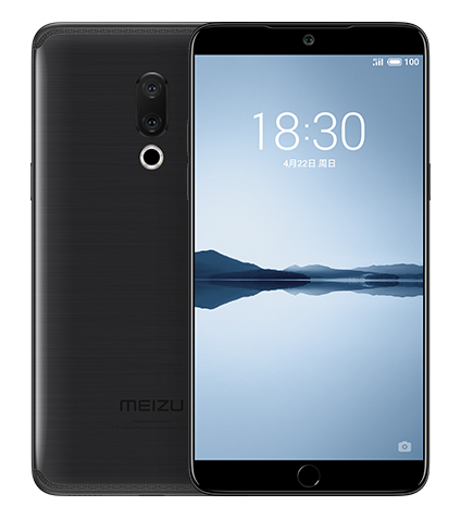 meizu_15_plus_press.jpg