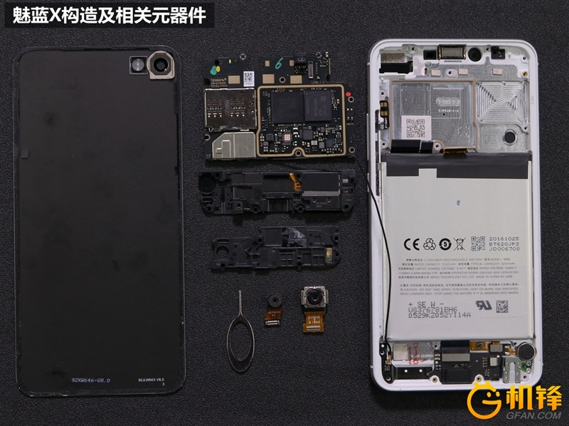 Meizu-x-teardown-11.jpg
