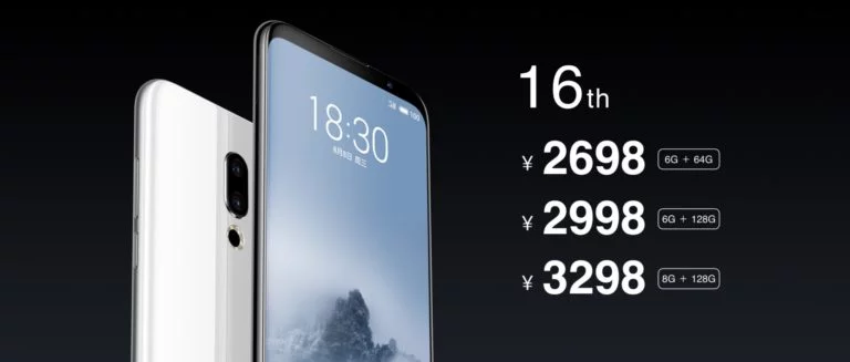 meizu 16 price.png