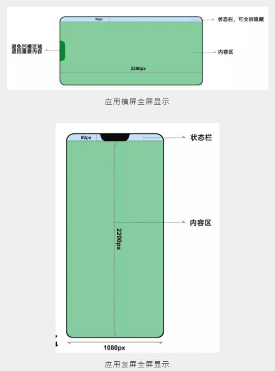 oppo r15 screen.png
