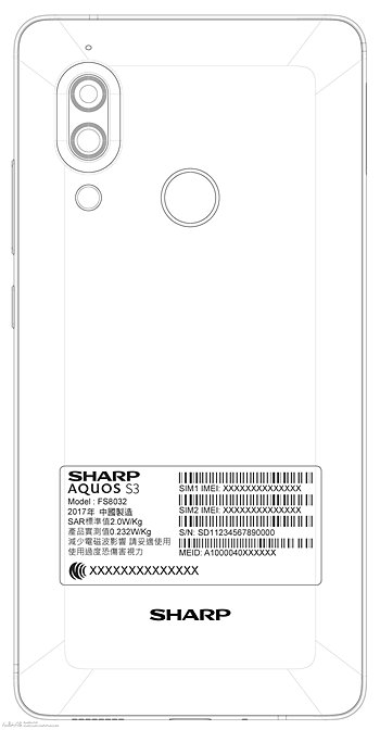 Sharp Aquos S3 (FS8032)