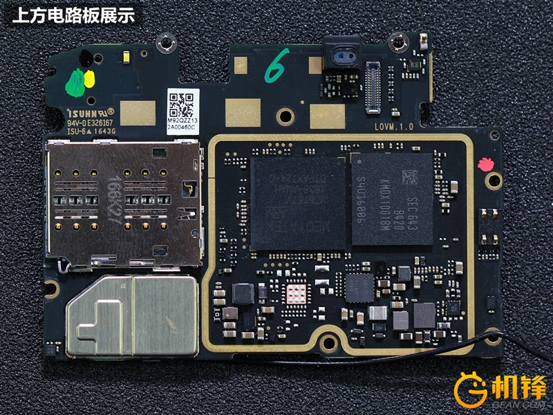 Meizu-x-teardown-9.jpg
