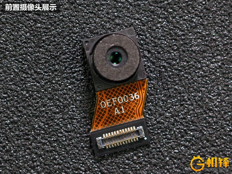Meizu-x-teardown-7.jpg