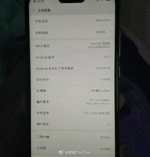Redmi-6-Pro-about-phone.jpg