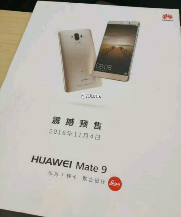 Huawei-Mate-9-calling-for-pre-sales