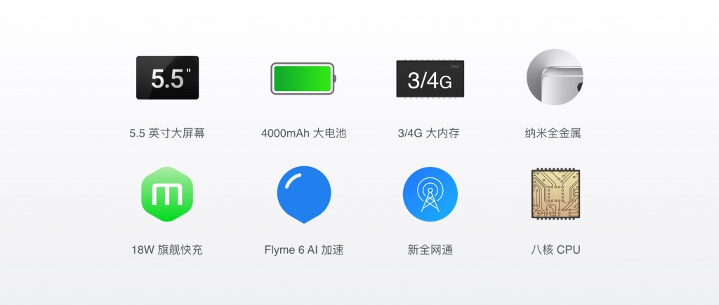 meizu-m5-note-33.jpeg