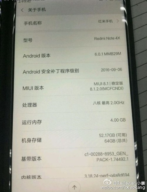 Xiaomi-Redmi-Note-4X-About-Phone.jpg