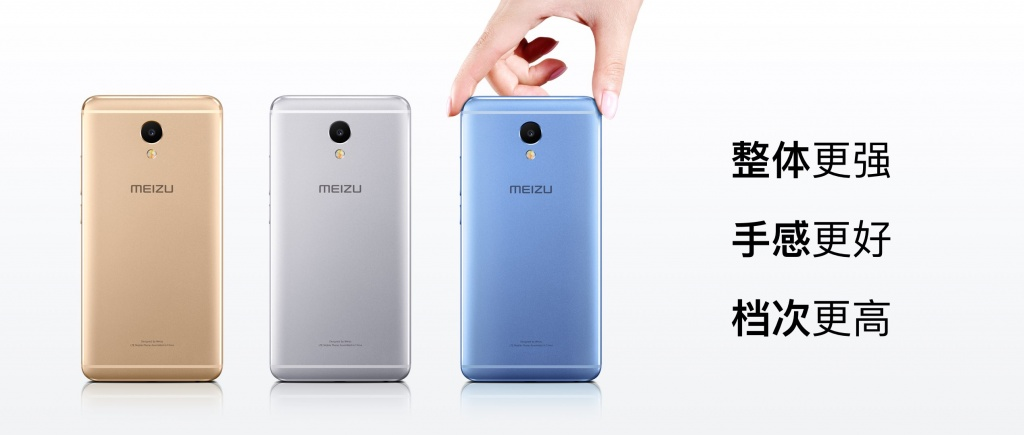 meizu-m5-note-02.jpeg