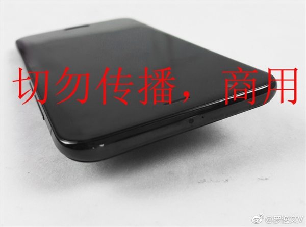 Xiaomi-Mi-6-leaked-photos_.jpg