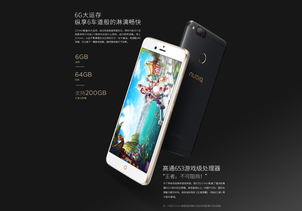 Nubia-Z17-Official.jpg
