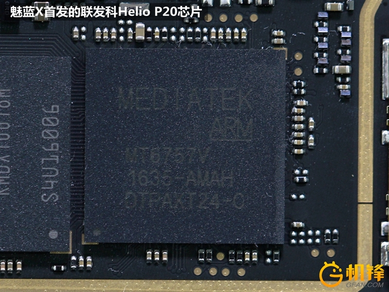 Meizu-x-teardown-10.jpg
