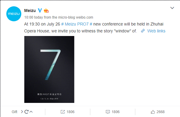 Meizu-invitation.png