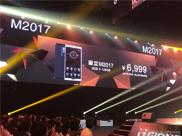 Gionee-M2017-official-2.jpg