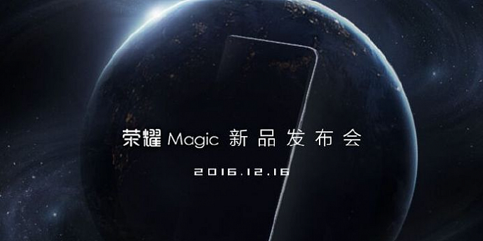 Изображение концептуального смартфона Huawei Honor Magic попало в сеть