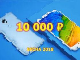 41b3601d9ba8c Лучшие смартфоны до 10000 рублей - IMHOPHONE.RU